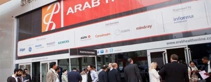 Arab Health Dubaï 2018